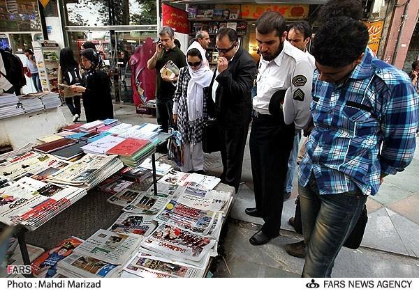 La guerre des interprétations : la presse iranienne divisée sur nucléaire